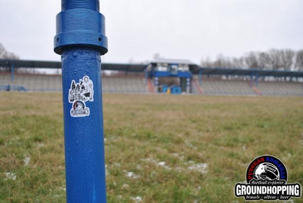 Стадион МЧС Харьков