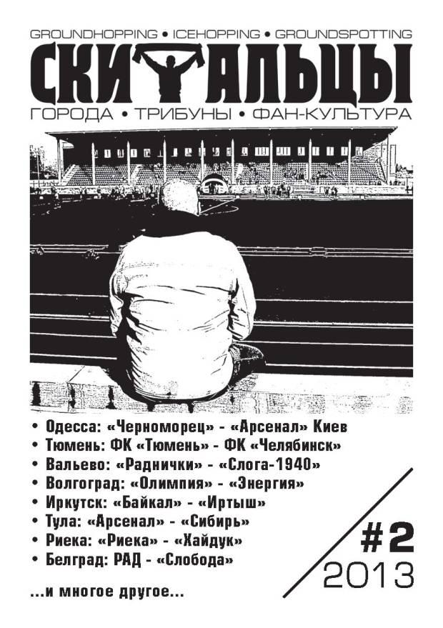 mQYew_Страница_01