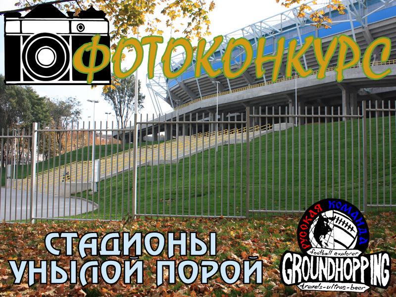http://russianteam2.files.wordpress.com/2013/09/rus1.jpg