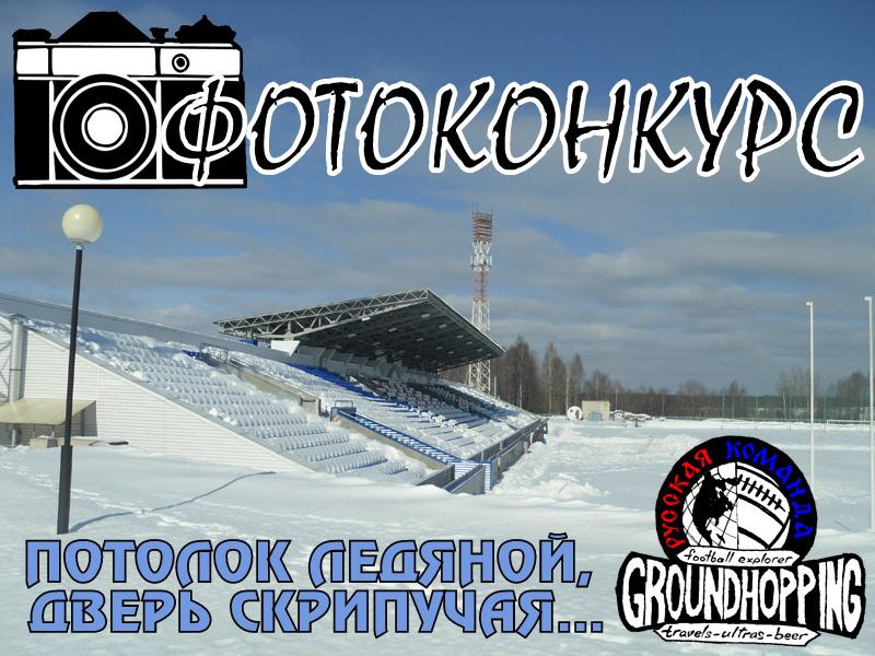 http://russianteam2.files.wordpress.com/2013/12/sam_2172.jpg