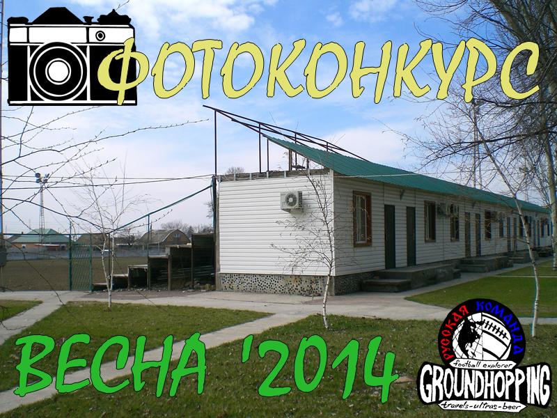 http://russianteam2.files.wordpress.com/2014/04/cimg5045.jpg