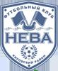 Нева Кировск