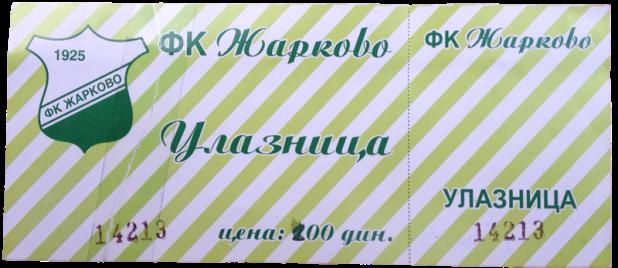 Karta_Zarkovo