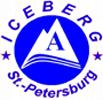 Айсберг_лого