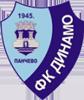 Dinamo_Pancevo