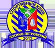 1ЛосиноПетровский