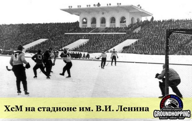 старое фото 2, ХсМ в Хабаровске