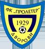 Proleter_Dvorovi