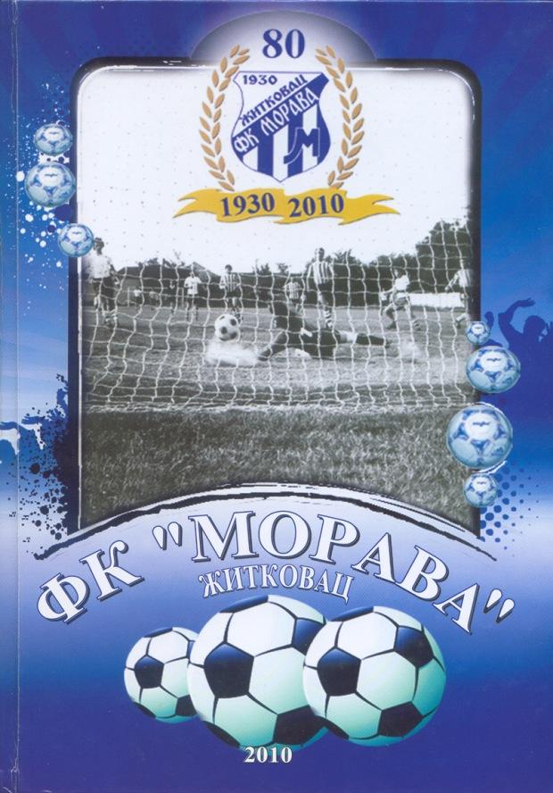 FK_Morava_Zitkovac