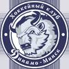 Dinamo_Minsk