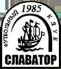 Slavator