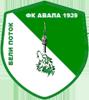 Avala_1939_Beli_Potok
