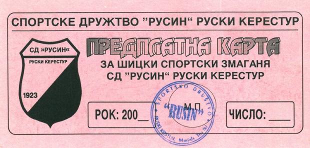 Predplatna karta