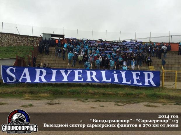 Bandırmaspor 1 - 3 SARIYER 30.11.14 (1)