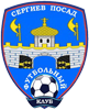 SergievPosad