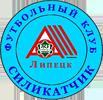 Silokatchik