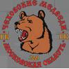 chekhov-medvedi