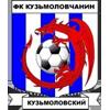 kuzmolovchanin