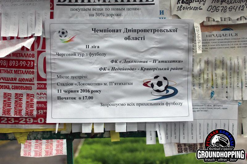 https://russianteam2.files.wordpress.com/2016/06/010.jpg