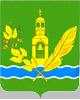 2Куровское