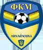 Mikhaylovka