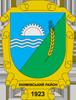 Yakymivskiy_rayon_logo