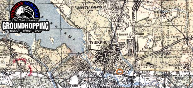 Карта пушкино 1941