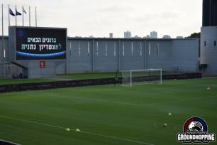 Netanya stadium - 43