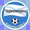 fc_chernomorets_novorossiysk